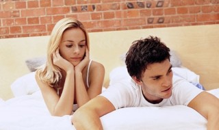 Grossesse et panne sexuelle: comment réagir?