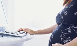 Grossesse et travail : 10 questions clés