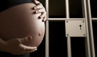 Plus jamais de femmes enceintes en prison ?