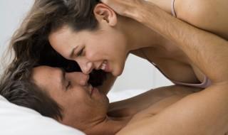 Comment maintenir l'harmonie sexuelle pendant la PMA ?