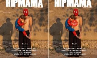 Un magazine pour maman censuré pour sa Une sur l'allaitement !