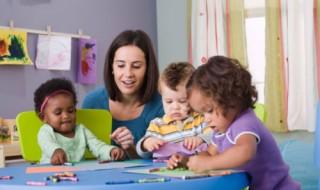 La crèche familiale, focus sur un mode de garde  peu connu des jeunes parents