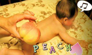 Pêche ou fesses de bébé ? Ces parents japonais s'amusent à semer le doute
