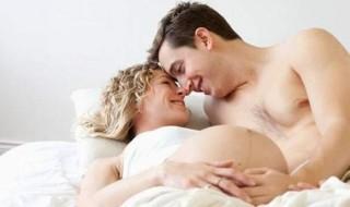 Kamasutra spécial femme enceinte
