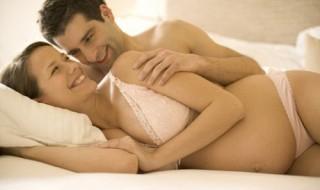 La sexualité de la femme enceinte en 10 questions