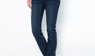 Le jean de grossesse droit Cocoon à 18€ au lieu de 44€ chez La Redoute, on achète ?