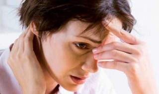 Les causes de la stérilité féminine