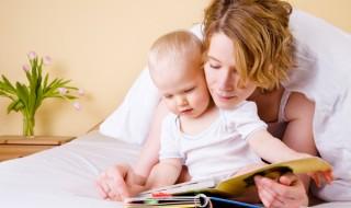 La lecture, une stimulation indispensable dès la naissance ?
