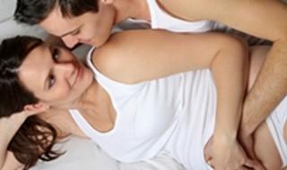 Ma libido varie au cours de ma grossesse