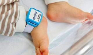 Maternité: comment être sure que votre nourrisson est en sécurité?