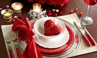Enceinte: mon menu Saint-Valentin