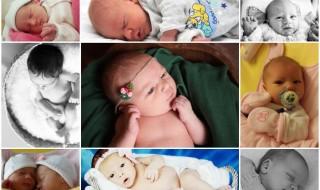 Nos bébés du mois de février 2016