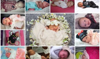 Nos bébés du mois d'octobre 2015