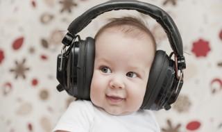5 raisons de faire grandir bébé en musique