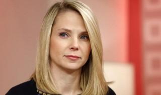La patronne de Yahoo attend des jumelles