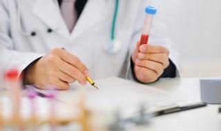 FIV : un futur test sanguin pour favoriser les chances de réussite