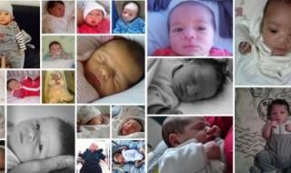 Nos bébés du mois de décembre