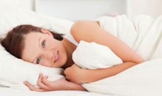 Peur de l'accouchement: 4 astuces pour se sentir moins angoissée
