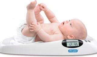 Estimer le poids de bébé avant sa naissance ? C'est possible !