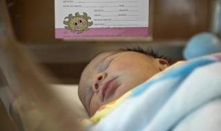 Devinez pourquoi un greffier a refusé de valider le prénom de ce bébé ?