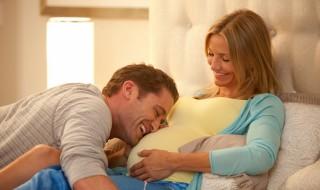«Naître enchantés», la préparation à la naissance qui fait vibrer les parents