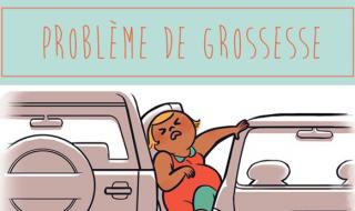 Passer entre deux voitures quand le voisin se gare trop près : le défi vraiment pas cool de la femme enceinte !