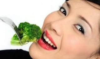 Les aliments qui boostent  notre fertilité