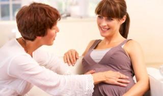 Les trois conseils d'une sage-femme pour un accouchement rapide