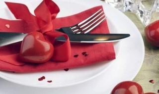 Saint-Valentin: un menu glamour pour femme enceinte