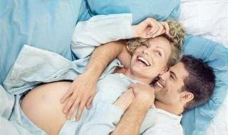 Grossesse: Comment avoir une sexualité épanouie ?