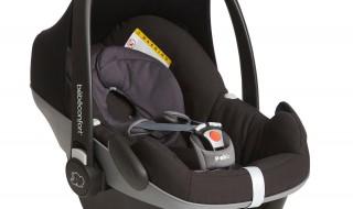 Le siège auto coque Bébé Confort Pebble groupe 0+, 146€ au lieu de 209€, une bonne affaire ?