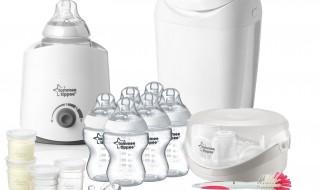 Bons plans : kit de naissance Tommee Tippe, Kit de Toilette et de soin Babymoov…
