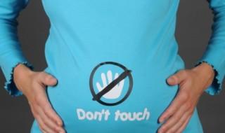Ne touches pas à mon ventre !