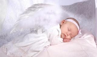 12 prénoms étoilés pour bébé