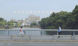 Pourquoi ces 3 gouverneurs japonais se mettent-ils dans la peau d'une femme enceinte ?