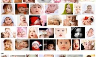 Vos bébés du mois de juin