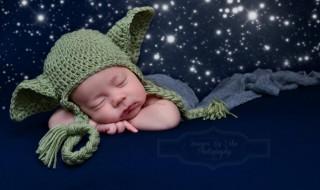 Bonne nuit petit Yoda !